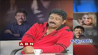 పడక గదిలో యుద్ధం ఎలా చెయ్యాలో చూపిస్తాను | Ram Gopal Varma About Romance In GST | ABN Telugu