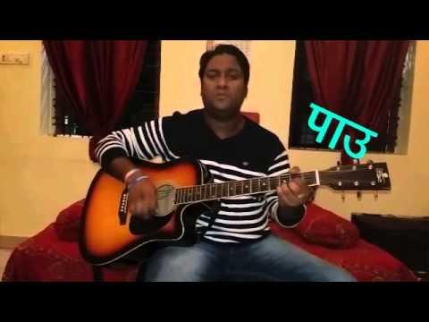 Binti Sunle Yeshu Pyaare ( Hanokh Patel )