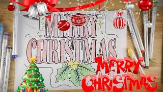Christmas coloring pages for kids 2016 with Christmas songs - Printable coloring pages