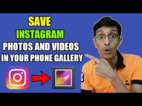 How To Download Pics From Instagram Hindi L Save Instagram Pics Direct