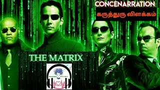 The Matrix Explained | Tamil |Conceptual Narration | Best in Class