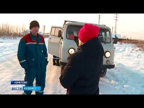 Жители Кузбасса обвиняют МРСК Сибирь в том, что у них горят чайники и плитки