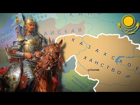 Скачать видеоуроки по истории казахстана