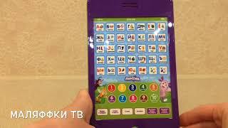 Обучающий планшет Лунтика/Luntik learning tablet