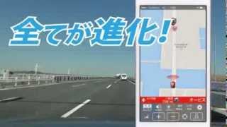 "iPhone版アプリ""NEW""早耳ドライブ2のPRです!"
