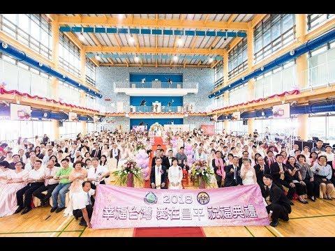 1123孝情文化真愛家庭祝福慶典宣傳片