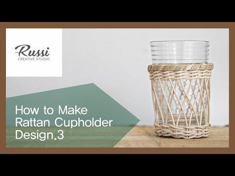 라탄 컵홀더 디자인.3 [라탄공예] 취미 수업 온라인클래스 21  /Rattan Craft : Rattan Cup Holder Design.3/이케아,DIY,라탄클래스