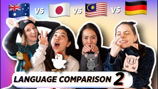 PART 2 - Differences In Pronunciation - English / Japanese / Malay / German 🇦🇺 🇯🇵 🇲🇾 🇩🇪