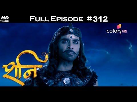 Shani - 18th January 2018 - शनि - Full Episode