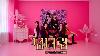 [Mean It] 에이핑크 APINK - 덤더럼(DUMHDURUM) | COVER DANCE | KPOP