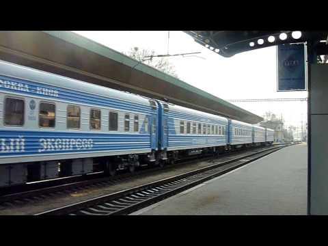 "RZD Night Train No. 1 Moscow - Kiev ""столичный экспресс"""