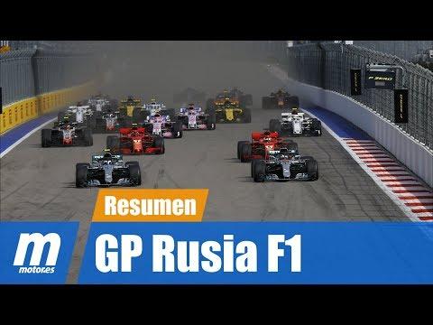 Resumen GP Rusia 2018  | Fórmula 1