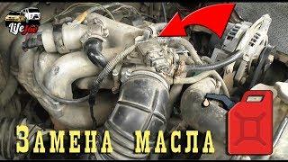 замена масла в УАЗ Буханка. Какое масло заливать в двигатель УАЗ Буханка 421 инжектор