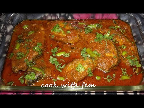 Fish Curry Recipe - Dhaba Style || Silky Smooth & Delicious Rohu Fish Curry || Fish Curry Masala
