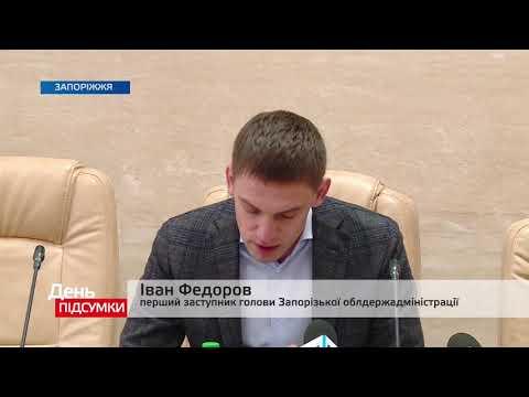 Телеканал TV5: Запорізька міська влада готова надати допомогу у фінансуванні тубдиспансерів