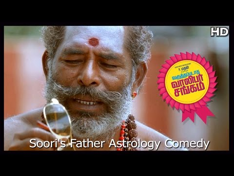Varuthapadatha Valibar Sangam Tamil Movie | Scenes | Soori's Father Astrology Comedy
