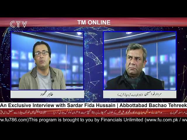 Tm Online | An Exclusive Interview with Sardar Fida Hussain | Abbottabad Bachao Tehreek