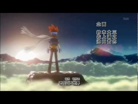Beyblade Metal Fight Explosion - [Opening HD]