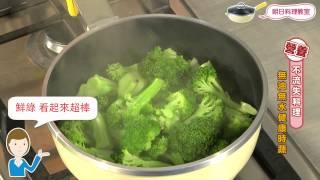 朝日全能平底鍋料理 - 無油少水健康炒時蔬 (炒鍋,日本進口平底鍋,日本不沾鍋)