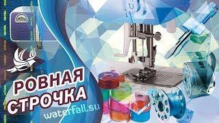 видео Как понизить скорость шитья промышленной швейной машины – все варианты