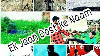 Ek jaan #Dost ke naam(Heart touching video) Part -1..😊🙏(By Amaan Arsalan Show)
