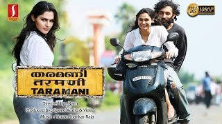 New Release Malayalam Full Movie 2018 | Tharamani | Latest Malayalam Exclusive Movie 2018 | Full HD