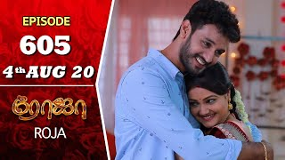 ROJA Serial | Episode 605 | 4th Aug 2020 | Priyanka | SibbuSuryan | SunTV Serial |Saregama TVShows