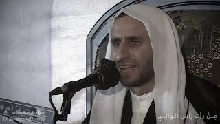 نعي من رأت رأس الوالي - الشيخ عبدالحي آل قمبر