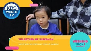 WEEKEND PICK! Two Days and One Night 4/The Return of Superman and more [2019.01.28]