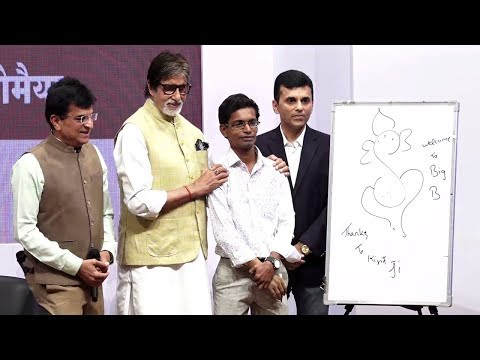 Amitabh Bachchan Lends Helping Hand For Social Development By Distributing Hearing Aids | 2018
