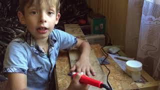 Выжигание. Урок 2. Раскраска Орфея и выжигание.  Burning wood. lesson 2