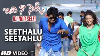 Seethalu Seetahlu Video Song | Idi Naa Selfi Movie Video Songs | Vinod, Aarohi | Telugu Songs