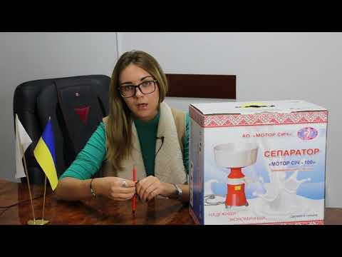 Как правильно выбрать сепаратор для молока в Украине