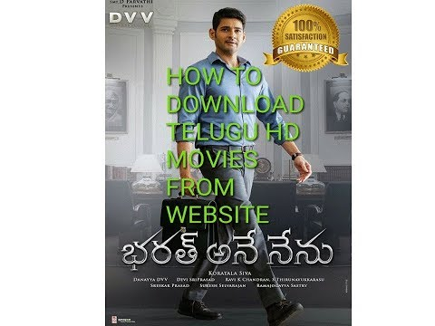 HOW  DOWNLOAD TELUGU HD MOVIES FROM NET