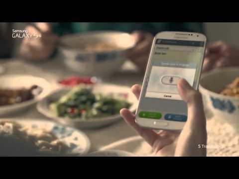 วีดีโอซัมซุง s4 แนะนำฟีเจอร์แปล Translator (ทางการ)