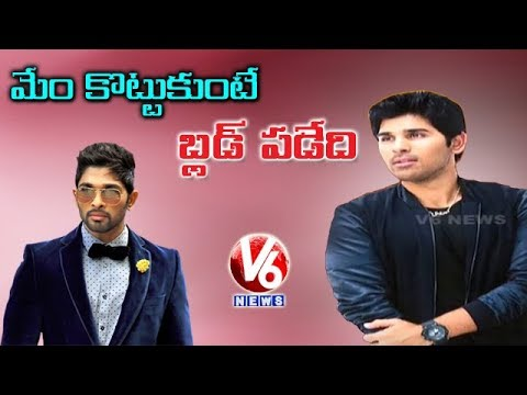 Allu Sirish Exclusive Interview | Okka Kshanam Movie | V6 Ne