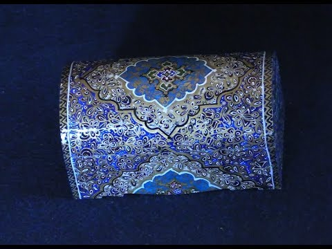 Iranian Miniature Art