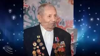 Фотоальбом с юбилея в честь 95-летия