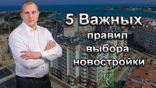 видео Покупка коммерческой недвижимости,  на что следует обратить внимание.