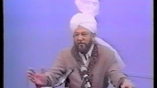 Urdu Khutba Juma on February 28, 1992 by Hazrat Mirza Tahir Ahmad