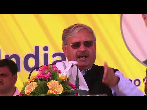 Rao Inderjeet Singh, President PCI - 18th National Para Athletics, Speech