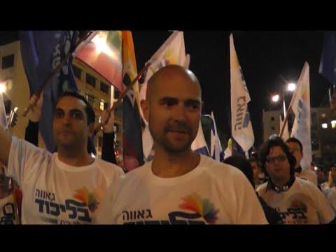 גאה בליכוד - כתבת פרופיל על אמיר אוחנה (גלעד כרמלי וליאור אילתי 2015)