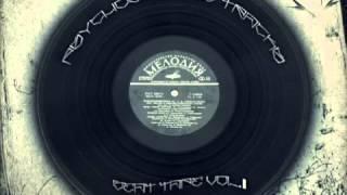 Psychosis Mind Tracks - Psychotic Transmission. Full Album