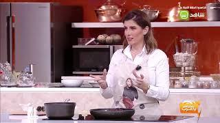 من المطبخ الحلبي.. تعلمي طريقة تحضير الكفتة بالكرز