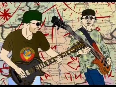 ❶Красная плесень с 23 февраля слушать|Поздравления с 23 февраля 100 лет армии|Industrial Death Metal | ВКонтакте|blind guardian скачать|}