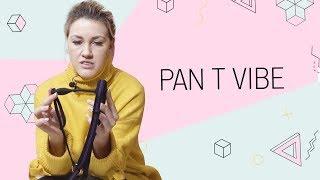 Pan-T Vibe вибротрусики. Юлия Гайворонская