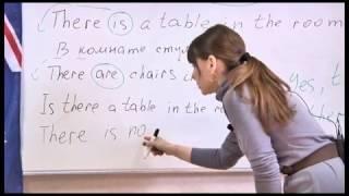 Английский на 5! Урок 9.  Часть 3.  Тема «Предлоги места.  Оборот there is  there are