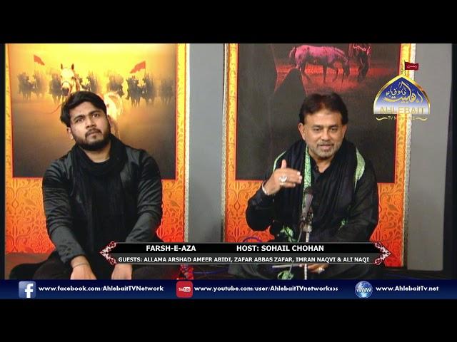 Farsh E Aza With Sohail Chohan l Maulana Arshad Ameer Abidi, Zafar Abbas Zafar, Imran Naqvi, Ali Naq