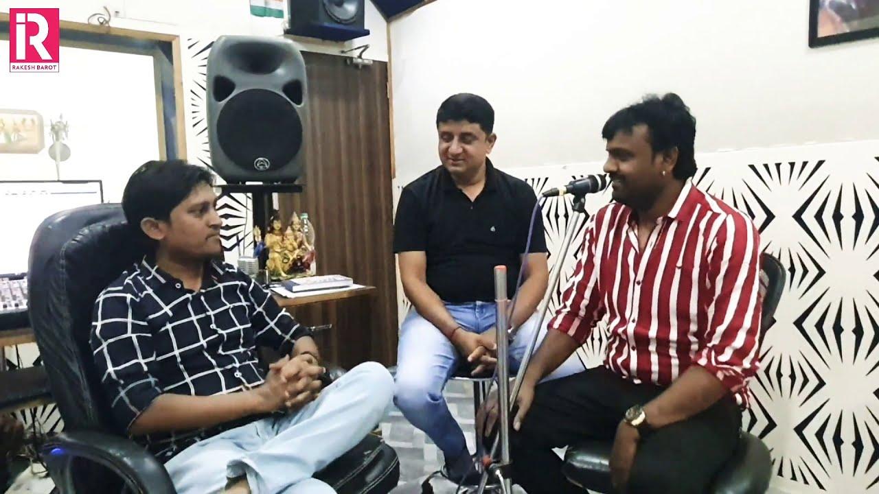 Rakesh Barot || Gulab Na Full Ni Maya || New Gujarati Song 2020 || Kanchan Si Kaya