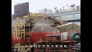 马伟明又曝大猛料!中国095核潜艇无轴泵推技术领先美国